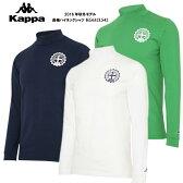 【16秋冬】Kappa(カッパ)長袖ハイネックシャツ KG652LS42