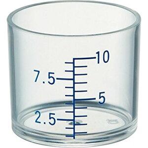 診療化成 SK計量カップ 青目盛 10mL ミニ計量カップ