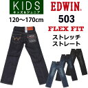 J503f_denim-001