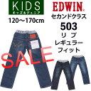 J503rf_second-sale2