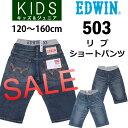 J503rs_sale2
