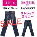 Jg1106_second-sale