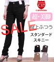 C306_color-sale