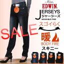 Mr206w-sale