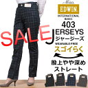 Mr403-sale