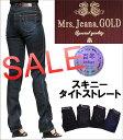 Gm3162-sale