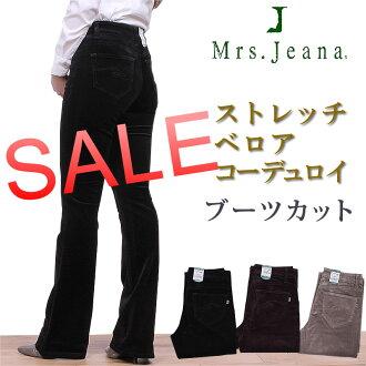 Peace of \6195 → \9345 deep rise bootcut corduroy / winter big success! Brilliance of the granular velveteen Mrs.Jeana/ ミセスジーナ /MJ-4023 MJ4023