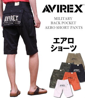 ミリタリーバックポケットエアロショートパンツ hip pocket of AVIREX logo ☆ AERO military shorts AVIREX / avirex / 6116010 _ 53 _ 75 _ 99