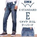 Ed32_246-001
