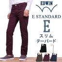Ed32_color-001