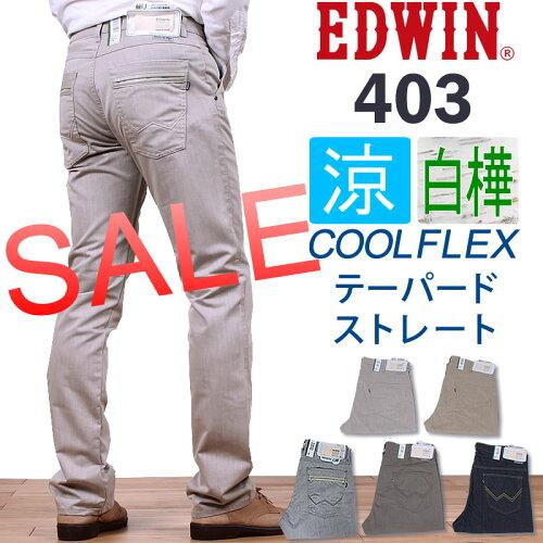 EDWIN(エドウィン)403インターナショナルベーシック40...