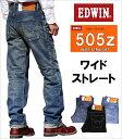 505z-1505z-001