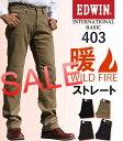 403w-sale