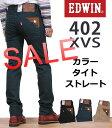 472xvs_color-sale