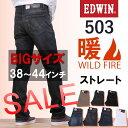 E503wf_38-44-sale