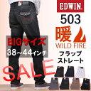 E53wfp_38-44-sale