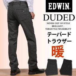 Edwin 501の通販専門店 携帯通販 Com