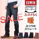 Er003w-sale