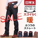 Er003w_inb-sale