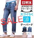 Er107_cool-sale