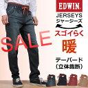 Er107w-sale
