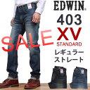 Ex403-sale