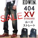 Ex404-sale