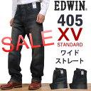 Ex405-sale2