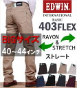 F403_color-00001-40-