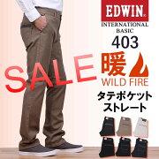 トラウザージーンズ ポケット ストレート エドウィン エドウイン インターナショナル ベーシック ワイルドファイア ブラック