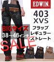 Xvs403_38-46-sale