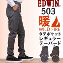 E53wss-001