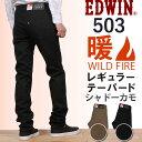 E53wst-camo-0001