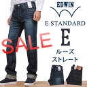 Ed04-sale-02