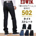 Ed502-01