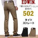 Ed502-col-01