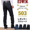 Ed503f-01