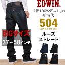 Ed504-big-01