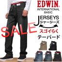 Er007_inb-sale2
