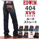 Exs404-0001