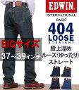 404-big37-39-002