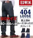 404-big40-44-002