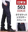 Eg0593_100-01