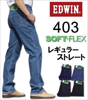 ソフトフレックスストレート / stretch denim pants EDWIN / Edwin / Edwin /INTERNATIONAL BASIC and international basic / S403 _ 100 _ 133 _ 192 _ 198