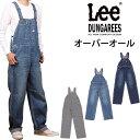 Lee DUNGAREES オーバーオールLee/リー/ダンガリー/デニム/ジーンズLM7254_156_136_104アクス三信/AXS SANSHIN/サンシン・・・