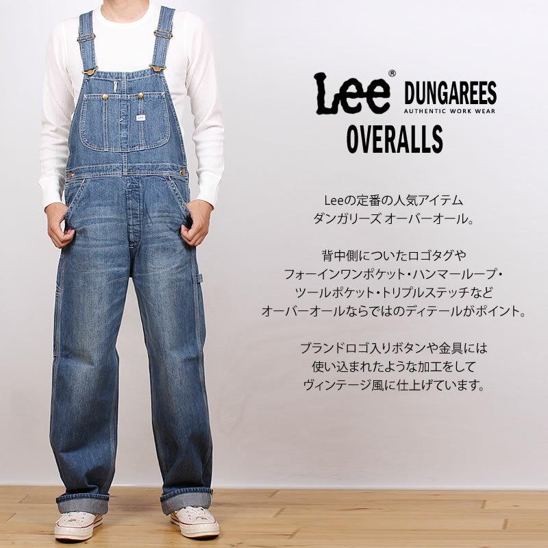 Lee DUNGAREES オーバーオールLe...の紹介画像3