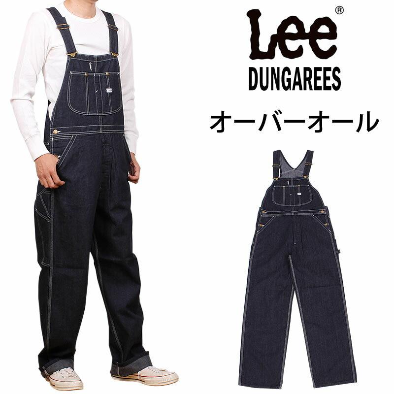 Lee『DUNGAREESオーバーオール(LM7254)』