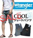 W033-sale