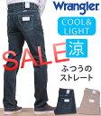 W34503-sale