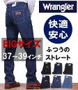 Wm0383-big37-39-01